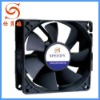 90*90*25 Temperature control dc fan