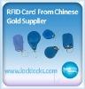RF ID Card, Non-standard card, Keytag ID Card