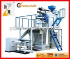 Water-cooling PP Film Blowing Machine
