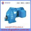 China Inline Helical Geared Motor (RX57-107)
