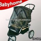 baby stroller sun shade item SH01