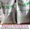 Oxyneuyine betaine anhydrous manufacturer
