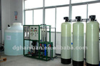 1T/h advanced ro industrial altrapure water macking machine for food/beverage factory