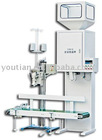 rice packing machine (bagging machine)