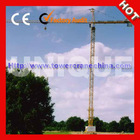 New Self Erecting Tower Crane