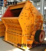 impact crusher suppliers / impact crusher for sale