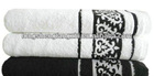 100% cotton solid color towels with border bath towel