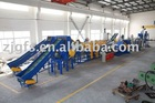 PET PP PE plastic recycling cleaning line