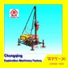WPY-30 Hydraulic Exploration Drilling Rig For Mountainous Area