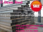 H Beam Steel JIS/GB standard