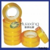 adhesive tape stationery