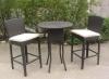 Atlanta Garden Dining Furniture AR-BT003