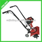 Mini Rotary Tiller(small field cultivator)