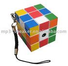 Magic cube sound box MPS-521