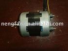 kitchen hood fan motor