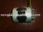 kitchen hood fan motor