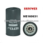 Mitsubishi Machine Fuel Filters ME160631