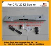 CRV 2012 car tail new coming