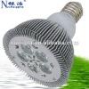 5x1W High Power LED UV Spotlight(CE&ROHS)