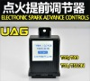 CNG/LPG Electronic spark advance controls