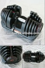 1090LBS Adjustable Dumbbell(10 to 90 lbs (4.5 to 40.8 kg))