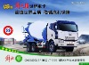 CA5250 Concrete Mixer