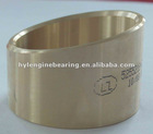 PQN001457 Marine piston pin brass bushing