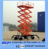 hydraulic outdoor platform with 12m
