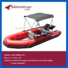 UV Protector surper quality 430cm Inflatable Boat Bimini Top