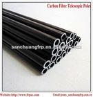 Carbon Fiber Telescopic Poles,Rods,Shafts
