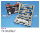 BN-BT7pc high quality and best price wood chisel tools