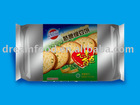 HOT SALE IN SOUTH AMERICA CUMIN BISCUITS