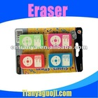 student colorful shaped eraser set for childern