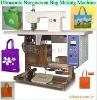 LSJ-01 Ultrasonic Non-woven Bag Making Machine