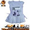 Beauty Printing Fake 2 PCS Korean Clothing HSC110344