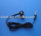China elink-- straight earphone cable