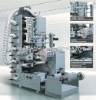 YR--4 Colors with 4UV 320mm width Flexo Printing Machine