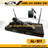 GL-911 Professional teaching wireless microphone
