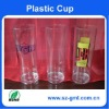 Transparent vertical plastic cup,round vertical cup