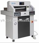Hydraulic Paper Cutter, paper cutter