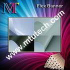 Flex banner (advertising banner)