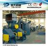 Plastic Bottles Recycling Plant 1500kg/h 1