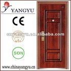 Luxury Steel Security Door(CE,ISO9001,SONCAP)