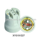 e27 lampholder with switch best price from fuzhou