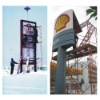 Outdoor Advertisment Billboard Signs