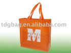 150gsm laminated RPET gift bag