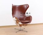 Egg chair (leather)by Arne Jacobsen