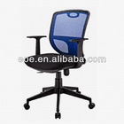 Ergonomic mesh office chair model 4515