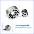 Lanmination for range hood motor