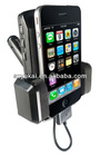 2012 hot selling cheap FM Transmitter for iphone/Ipod